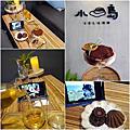 小島公寓/小島茶酒
