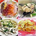 阿興生魚片專賣店