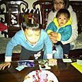 2011-03(4y11&1y4)