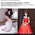 台北新娘秘書Wedding女皇公主鼓勵牆