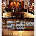 泰安鄉泰雅原住民文化產業區