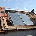 太陽能電熱水器