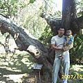 金門國家公園之旅