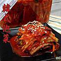韓式泡菜作法說明照片