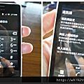 2012/7/19 Sony Xperia acro S