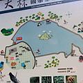 南投魚池大林環嶺步道