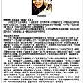 20100828上海行