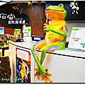 台中自然科學博物館