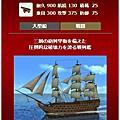 大航海時代V-201901