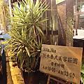 2013.08.05 悅禾仁愛館按摩享受