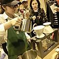 2014-03-09  2014 Starbucks Coffee Journey星巴克咖啡體驗特展