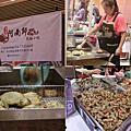 2014-05-10  一遊味境 彰化美食文化展