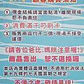 台中文心路107915