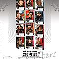 2009 消防月曆