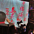 2013-2-17/23/24 慶元宵.放天燈