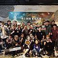 19-12-21 《Dekaron》玩家座談會