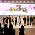 19-12-15 【劍俠情緣叁】競技大師賽