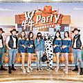 21-03-05 2021春酒《犇Party》