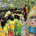 新育幼幼兒園在旺山休閒農場102.4.25