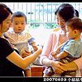20070603  小姑姑生日會