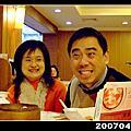 20070407 家族聚餐