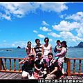 20090612~0616 日五忠夏之旅-普吉島虛華皮箱團