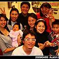20090405 奧斯丁慶生會