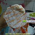 【試吃 】厚價ㄟ Ohiyo桂冠包子嚐出在地美味好食材
