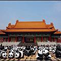 1600貓熊世界之旅-台北 / 兩廳院藝文廣場