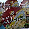輕食FU...味味A冬菜鴨肉湯冬粉