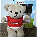 Nissan愛地熊