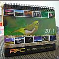 2011年桌曆