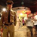 20070528_Taiwan Story Land