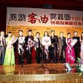 20071104_HaKa melody Night