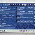 20080714_Fukuoka