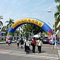 2011南區就業博覽會