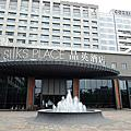 [台南.中西] 台南晶英酒店 Silks Place Tainan