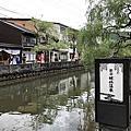 [日本.豐岡] 城崎溫泉+いなば鮮魚(松葉蟹美食、海鮮丼飯、海鮮烤炸物)