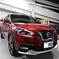 [交車] Nissan Kicks@Nissan國通汽車健康營業所
