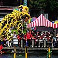 2011龍潭水上高樁獅王爭霸賽