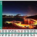 2011年曆製作