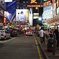 2007.3.24~27 香港四天三夜自由行(補充)
