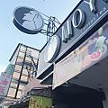 MOYAI飲料店