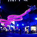 20120205台灣燈會在鹿港