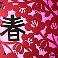 20140208新年花絮