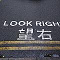 20140504香港搶包山