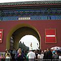 北京五日遊