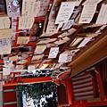 0322 Japan