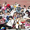 幼稚園點滴