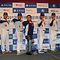 2012.9.24 世界棒球經典賽台灣區資格賽宣告記者會回顧